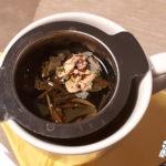 thè Altair Tea thè bianco ribes rosa lamponi bio cognathe ricetta crostata crema di latte